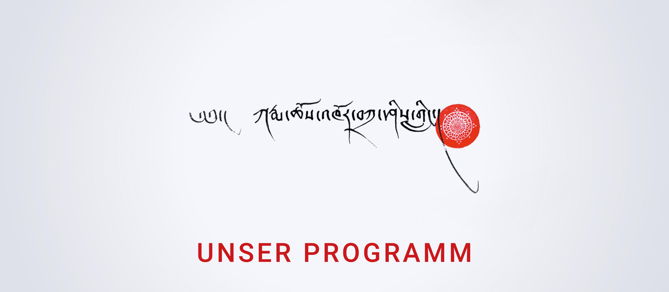 Programm karma kagyü sangha – Graz
